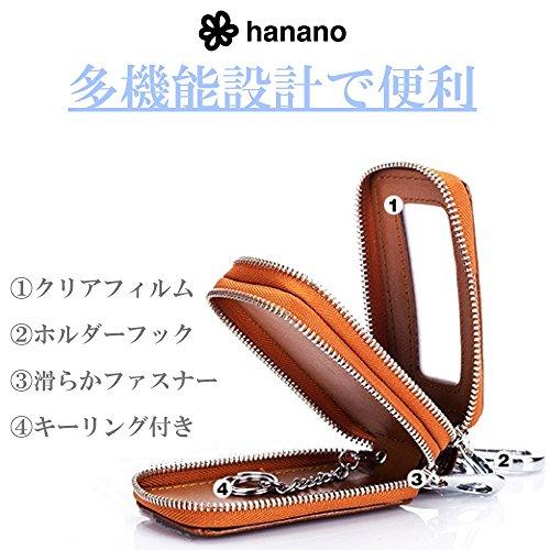 ハナノ高級ダブルスマートキーケースケースを閉じたままスマートキー操作牛革レザーダブルポケットタイプ(ブラウン)