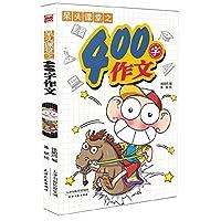 400 word essay berk the classroom(Chinese Edition)