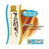 デイプラス 天然酵母パン塩バターパン 1個×12個