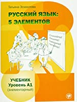 Russian Language: 5 Elements - Russkii Iazyk: 5 Elementov: Textbook A1 +CD (MP3) (Russkii Iazyk 5 Elementov)