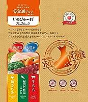 日本産 犬用おやつ いぬぴゅーれ 美食通グルメ PureValue3 バラエティボックス 60本入