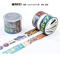 2ピース/パック美しい花和紙テープDiy装飾スクラップブッキングプランナーマスキングテープ粘着テープラベルステッカー文房具