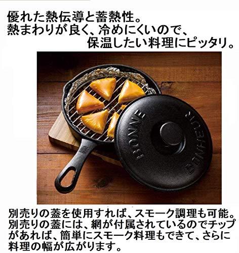 イシガキ産業 スキレット フライパン 12cm 片手 3888