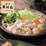 博多華味鳥 はなみどり 水たき料亭 水炊き 鍋セット(3〜4人前) しめまで楽しめるちゃんぽん麺入り