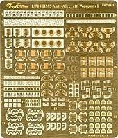1/700 WWII 英海軍防空武器1