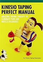 Kinesio Taping Perfect Manual by Kinesio