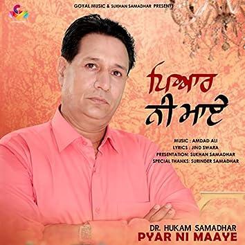 Pyar Ni Maaye