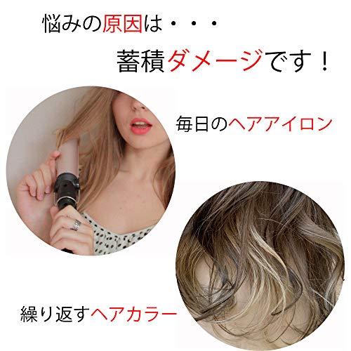 ノンシリコンシャンプー400mlお得安心安全低刺激お子様にも使える自然派髪に優しいキッズ美容室専用ヘアカラー色もちUPノンシリコン体も洗える敏感肌ダメージ口コミ人気ランキング