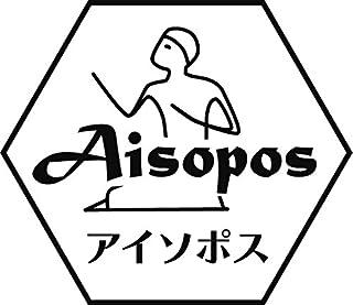 アイソポス/Aisopos ボードゲーム 2010年エッセン出展日本人デザイナー作品