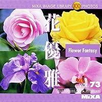 MIXA IMAGE LIBRARY Vol.73 花優雅