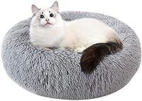 ペットベッド 犬用 ペット ペットクッション 丸型 毛足の長いシャギー ふわふわ丸型 クッション ドーナツペットベッド ぐっ暖かい 滑り止め 防寒 洗濯可能 子犬 猫用 サイズ選択可