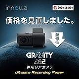 innowa GRAVITY M2 (M1 専用リアカメラ) フルHD 超広角 前後動体検知 画面180度回転 2年保証