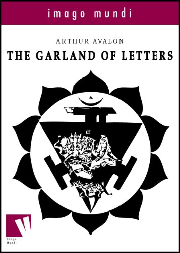 The Garland of Letters (Imago Mundi Book 4)
