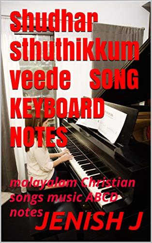 Shudhar sthuthikkum veede SONG KEYBOARD NOTES: malayalam Christian songs music ABCD notes (English Edition)