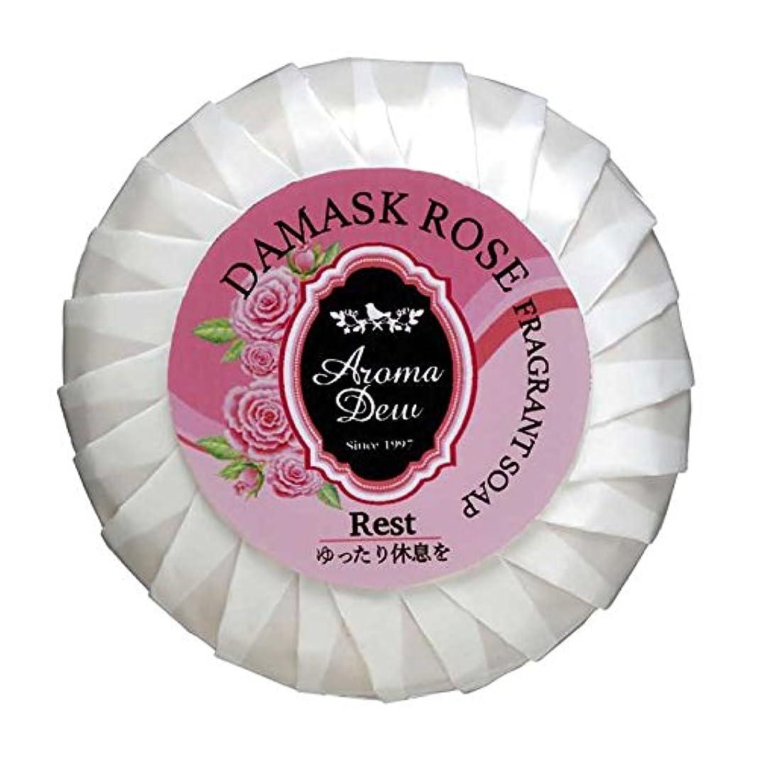 目立つ乳製品切手アロマデュウ フレグラントソープ ダマスクローズの香り 100g