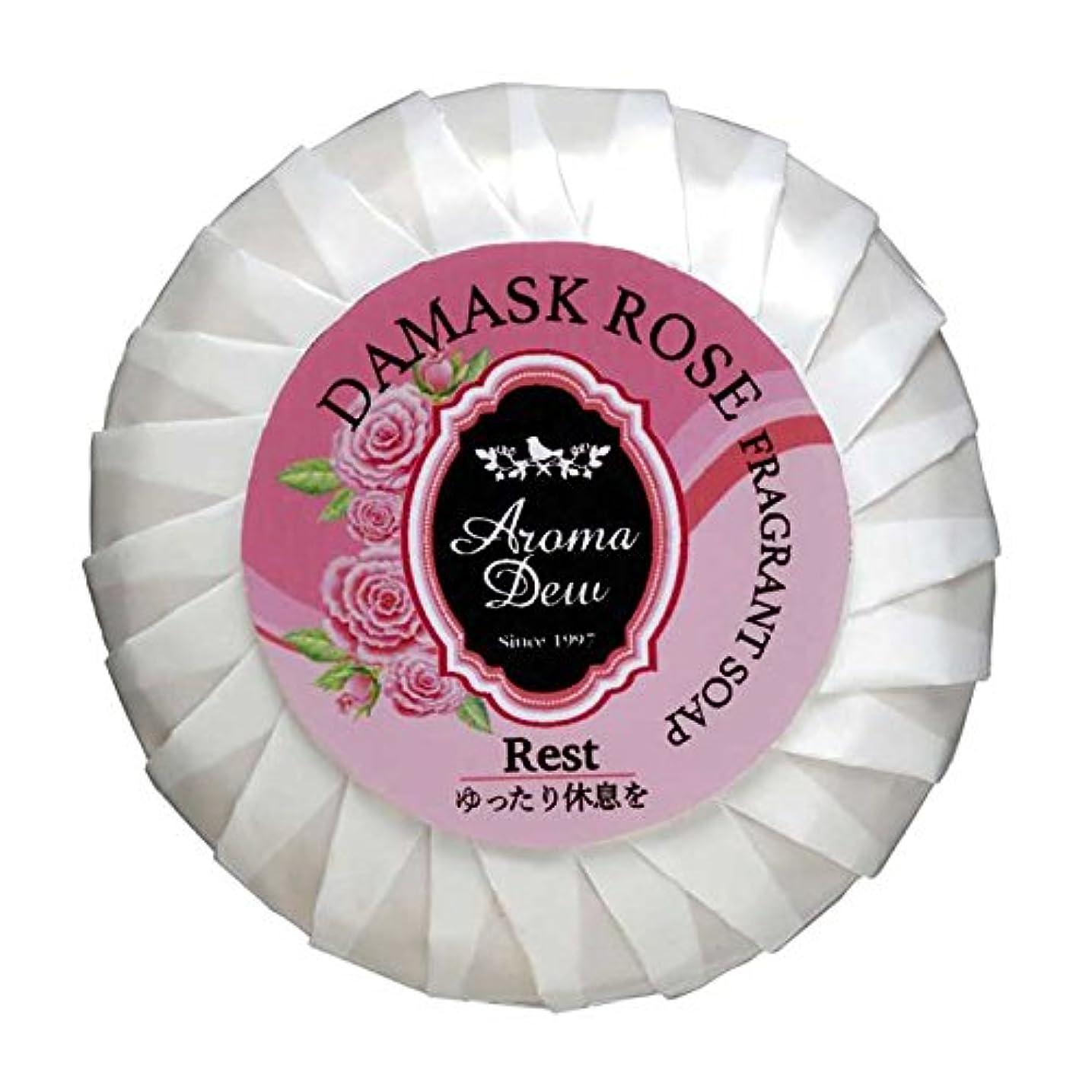ジェーンオースティンパテレモンアロマデュウ フレグラントソープ ダマスクローズの香り 100g
