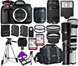 Canon EOS 7D Mark II Wi-Fi Digital SLR Camera Bundle Plus Accessory Lens Kit