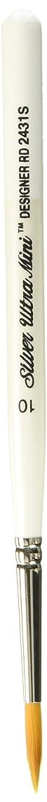 Silver Brush 2431S-10 Ultra Mini Short Handle Golden Taklon Brush, Designer Round, Size 10 di05963004631527