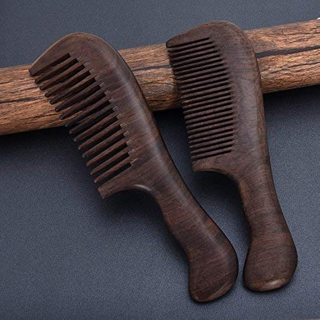 合法政令乳白Black Sandalwood Hair Comb, Pack of 2 Anti-static 8 inches Wooden Comb Set with Natural Aroma, A Standard Comb and A Wide Teeth Comb [並行輸入品]