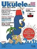 ウクレレ・マガジン Vol.23 SUMMER 2020 (リットーミュージック・ムック)