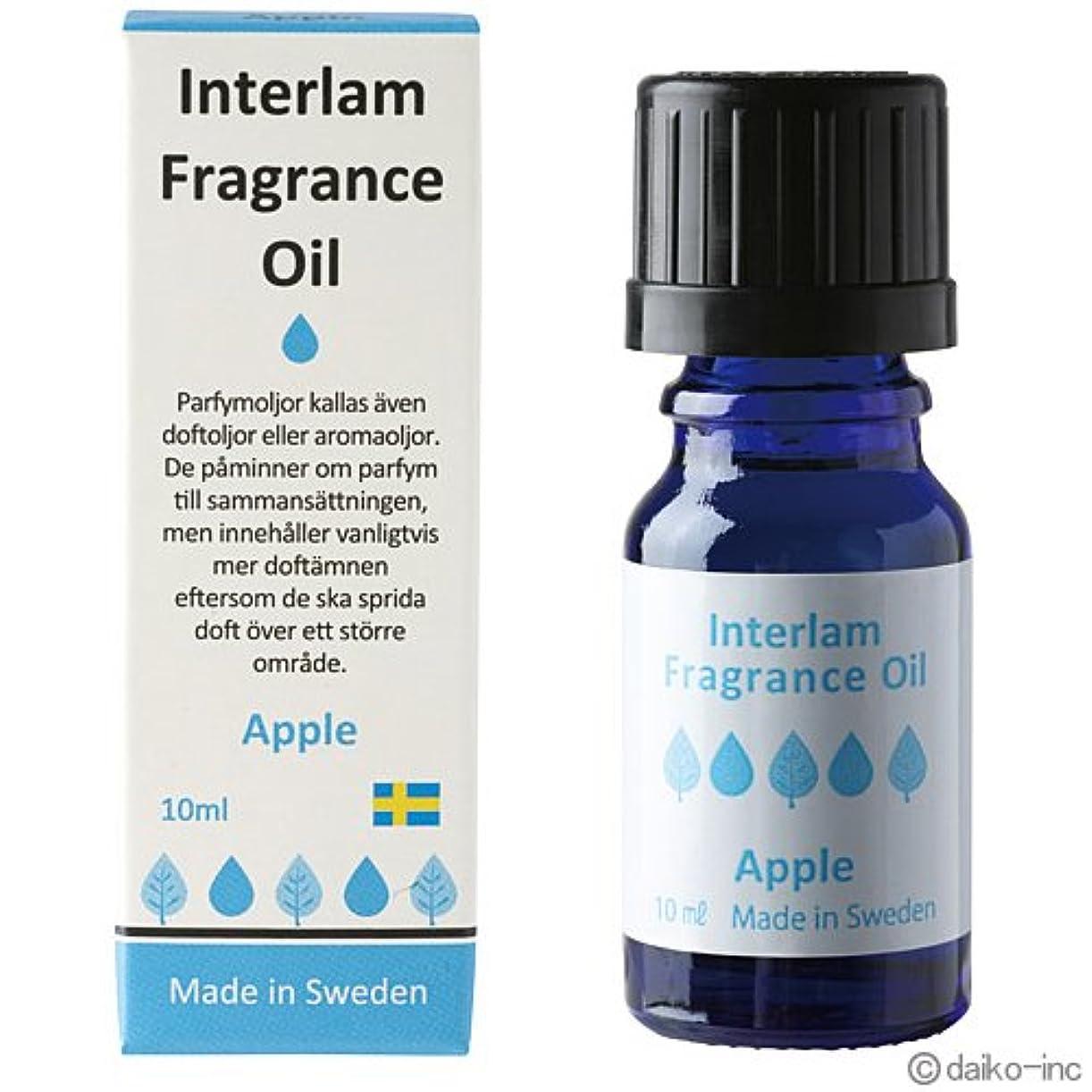 耳オーラルベーカリーInterlam Fragrance Oil アップル 10ml