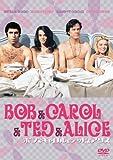 ボブ&キャロル&テッド&アリス[DVD]