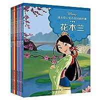 Disney Princess Timeless Classics Pinyin Aladdin(Chinese Edition)