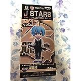 J STARS ワールドコレクタブルフィギュア vol.3 JS018 暗殺教室 潮田 渚 管理番号roj