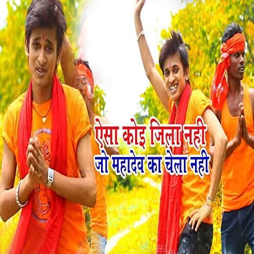 Manjeet Marshal