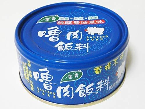 ルーローファンの缶詰「青葉?肉飯料」150g(3入)[並行輸入品]