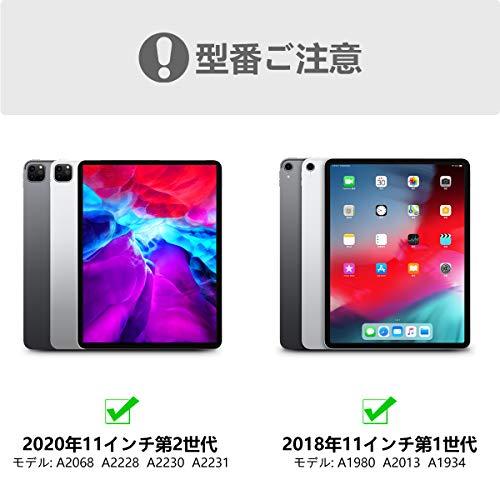iPadPro11ケースキーボード第二世代2020/2018「ApplePencil2ワイヤレス充電対応」ペンシルホルダー付き脱着式Bluetoothキーボード最新版iPadPro11カバー多角度調整スタンド機能付き傷つけ防止耐久性全面保護PUレザー(ブラック)