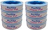 ricarica maialino foppapedretti compatibile con sacchetti multistrato antiodore al profumo di cipria - set da 8 confezioni