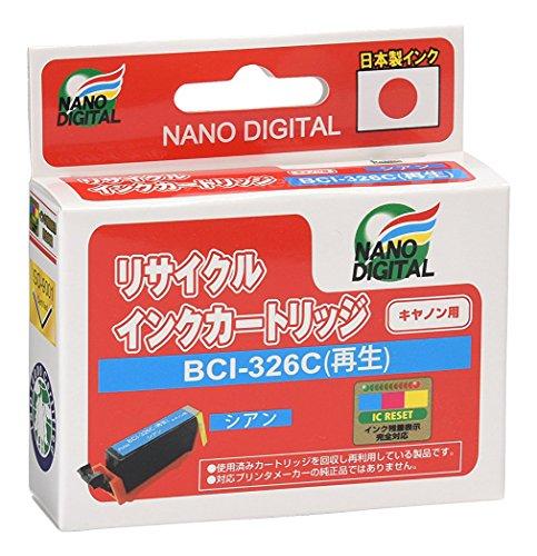 キヤノン 純正 インクカートリッジ BCI-326C シアン 4536B001 BCI-325/326シリーズ キャノン Canon