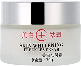 Whitening Cream, Facial Brightening Freckle Remover Serum Anti Ageing Melasma Dark Spots Treatment Face and Body Lotion