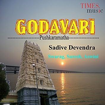 Godavari - Pushkaramatha