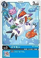 デジモンカードゲーム BT1-030 ゴマモン (C コモン) ブースター NEW EVOLUTION (BT-01)