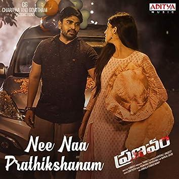 """Nee Naa Prathikshanam (From """"Pranavum"""")"""