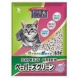ペーパーズグリーン せっけんの香り 6.5L
