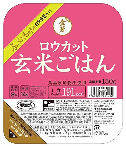パックごはん「金芽ロウカット玄米ごはん」150g 24食セット【3食セット×8】 白米感覚で食べる玄米