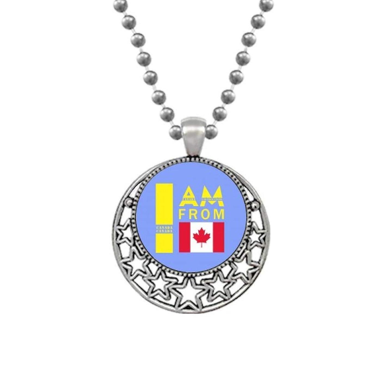 懺悔繁栄する上がる私はカナダから ネックレスペンダントレトロムーンスタージュエリー