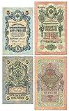 IMPACTO COLECCIONABLES Billetes del Mundo - Billetes de 5 y 10 Rublos del Tiempo de los Zares