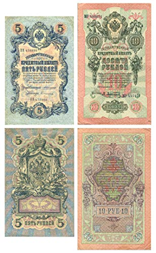 IMPACTO COLECCIONABLES Billetes del Mundo - Billetes de 5 y