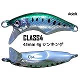 CLASS4 山女魚 対大型トラウト用小型ミノー