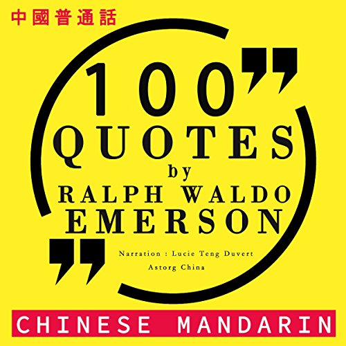 100 Quotes by Ralph Waldo Emerson in Chinese Mandarin cover art