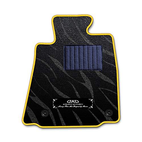 DAD ギャルソン D.A.D エグゼクティブ フロアマット NISSAN ( ニッサン ) PINO ピノHC24S 1台分 GARSON プレステージデザインブラック/オーバーロック(ふちどり)カラー : イエロー/刺繍 : シルバー/ヒールパッドネイ