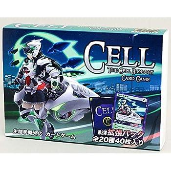 生物学擬人化カードゲームCELL 拡張パック第3弾