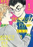 PERFECT FIT(1) (onBLUE comics)
