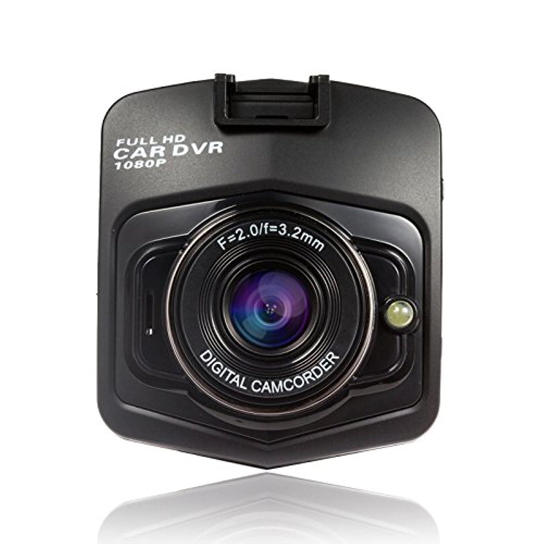 第二あたりまたねACHICOO カービデオカムコーダー カメラ 車両DVR 2.4インチ画面フル HD 1080P 170広角 ナイトビジョン 車のダッシュボード Gセンサー ブラック