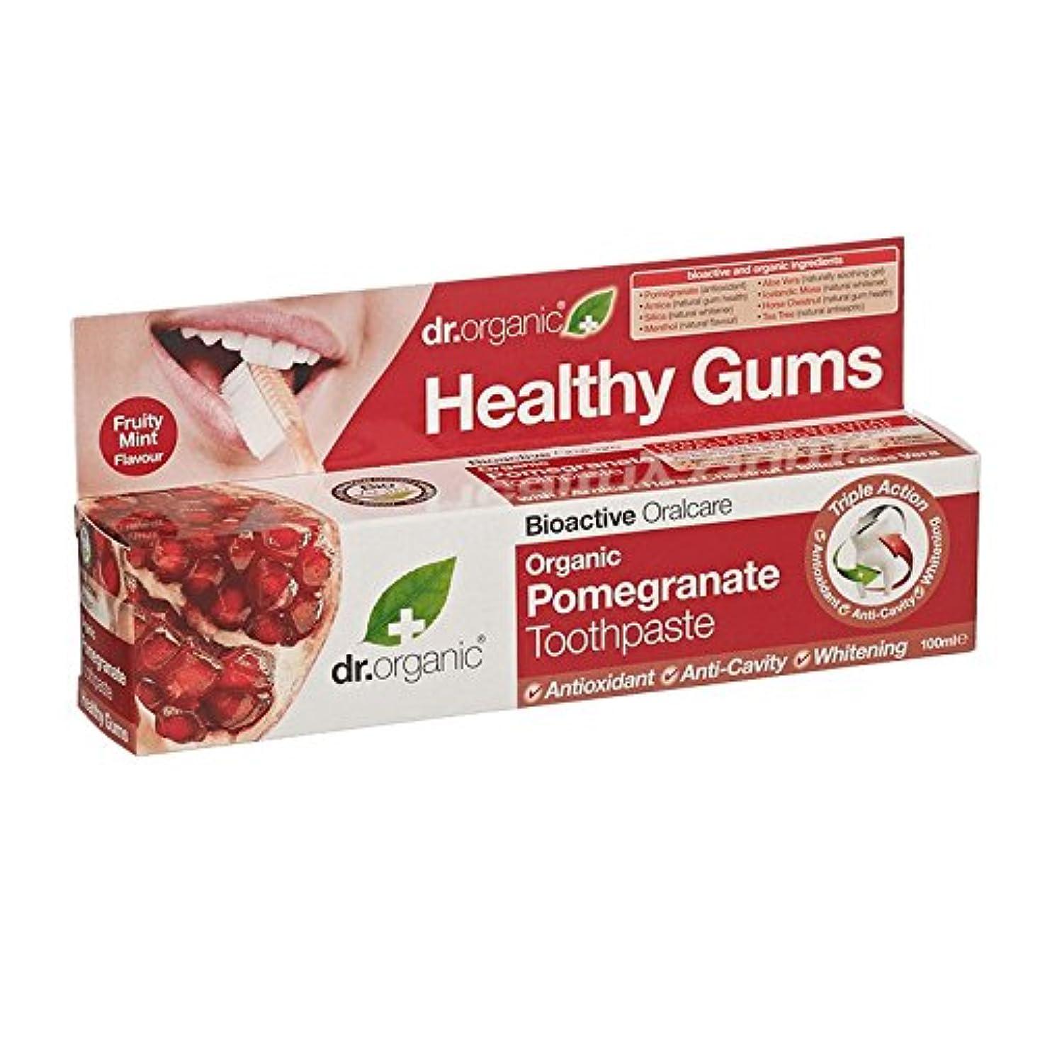 メンタリティプラスいわゆるDr有機ザクロ歯磨き粉 - Dr Organic Pomegranate Toothpaste (Dr Organic) [並行輸入品]