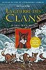 La guerre des Clans illustrée, Cycle IV - tome 2 : Le Clan du Ciel et l'étranger, Le code du guerrier par Hunter